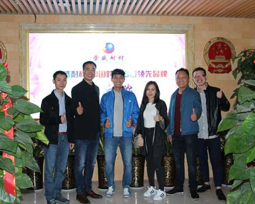 Vietnamese Customers Visiting Rongsheng for Cooperation