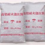 High Alumina Refractory Castable Supplier