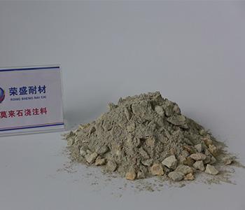 Mullite refractory castable price
