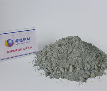 Steel fiber refractory castable price
