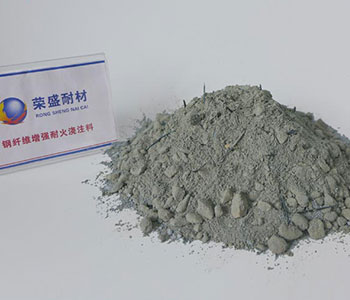 Steel Fiber Refractory Castable Sales