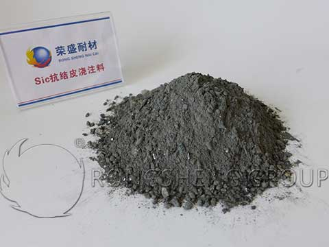 Rongsheng Silicon Carbide Refractory Castables