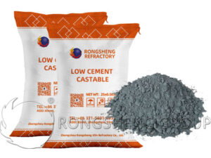 Rongsheng Low Cement Castable Materials